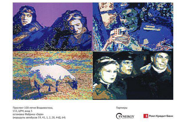 Сергей Шутов является одним из пионеров искусства новых медиа.