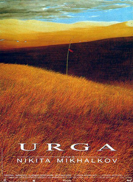 «Урга: Территория любви», 1991, Франция