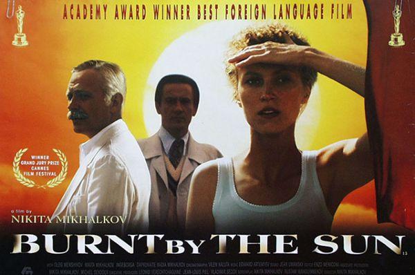 «Утомленные солнцем», 1994, Великобритания
