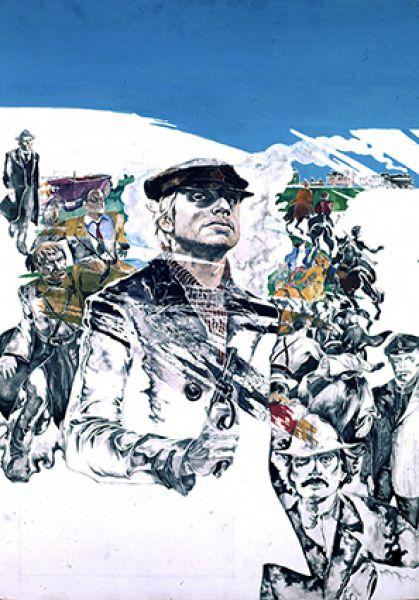 «Свой среди чужих, чужой среди своих», 1974, СССР