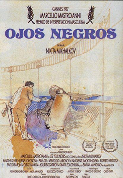 «Очи черные», 1987, Испания