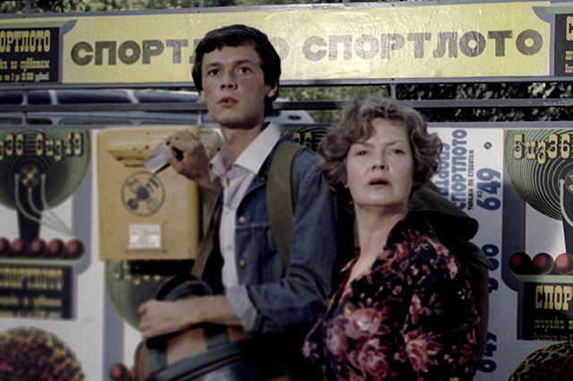 Кадр из фильма «Спортлото-82».