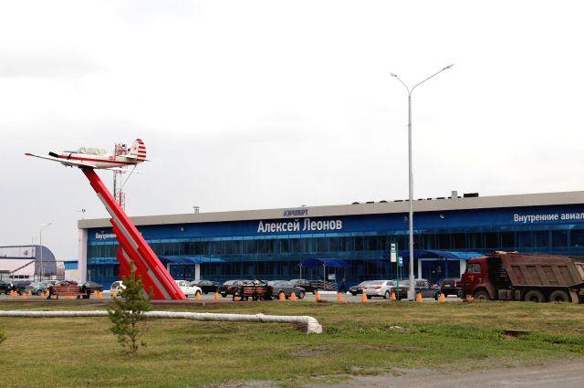 Кемеровский аэропорт им. А.А. Леонова.