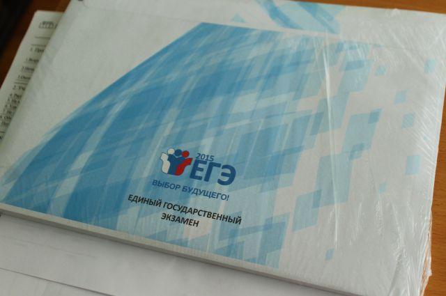 Тестирование будет проходить в пяти школах Владивостока.