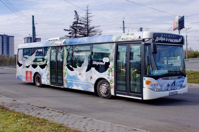 Челябинские врачи проконсультируют пассажиров автобуса №18