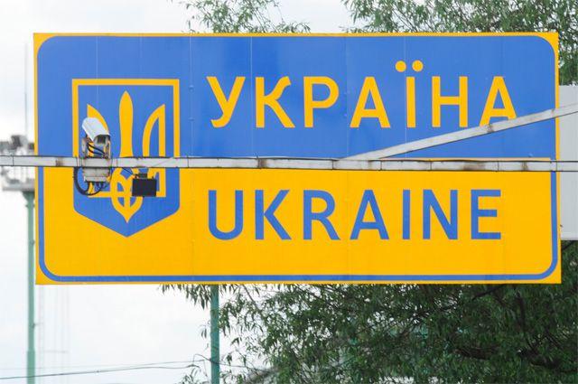 20:24 20/10/2015305  Исследование Украина самая бедная страна ЕвропыУкраина возглавила самых бедных стран Европы
