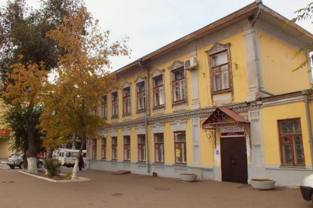 Оренбургская областная полиэтническая детская библиотека.