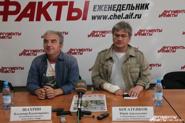 Также среди постоянных гостей нашего пресс-центра - журналисты ведущих СМИ города Челябинска.