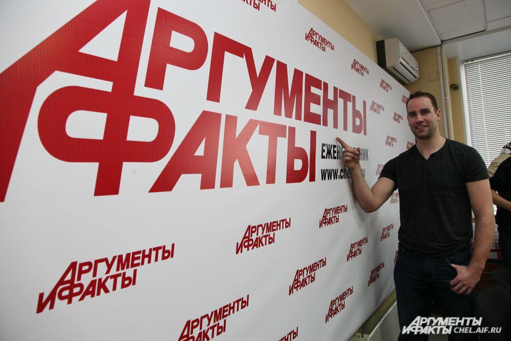 Факт приглашения гостей для участия в пресс-мероприятиях «АиФ-Челябинск» свидетельствует о высоком интересе медиа-сообщества к приглашенной персоне, её статусе и успешности проекта.