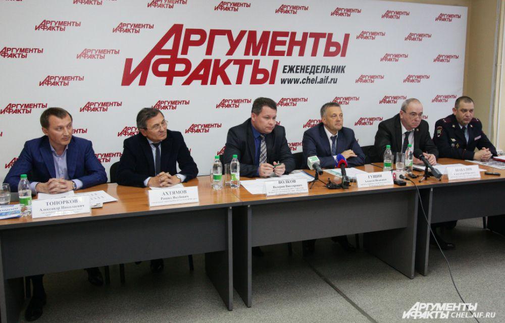 Кроме того, мы можем предоставить скидку на пост-освещение вашего мероприятия в газете «АиФ-Челябинск».