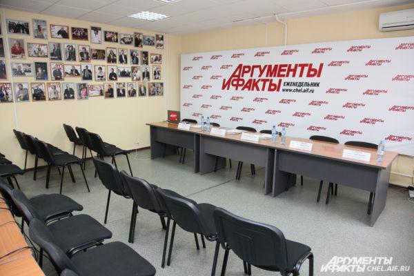 На все вопросы по организации пресс-мероприятий Вам ответит руководитель пресс-центра «АиФ-Челябинск» Наталья Зверева. Тел.: +7 (351) 267-20-70, 267-20-75; моб.: +7 951-488-62-10, +7 922-701-55-59. E-mail: nszvereva@mail.ru