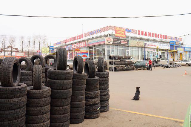 В торговом центре подходящие шины для своего авто может выбрать даже самый разборчивый.