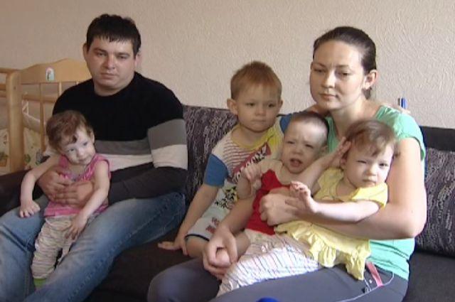 Семья Чалкиных.