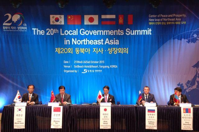 В мероприятии приняли участие губернаторы из Республики Корея, Японии, Монголии, Китая и Приморского края России.