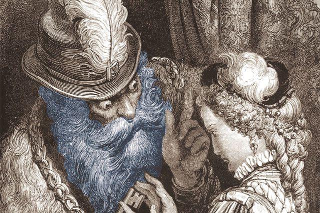 синяя борода скачать торрент