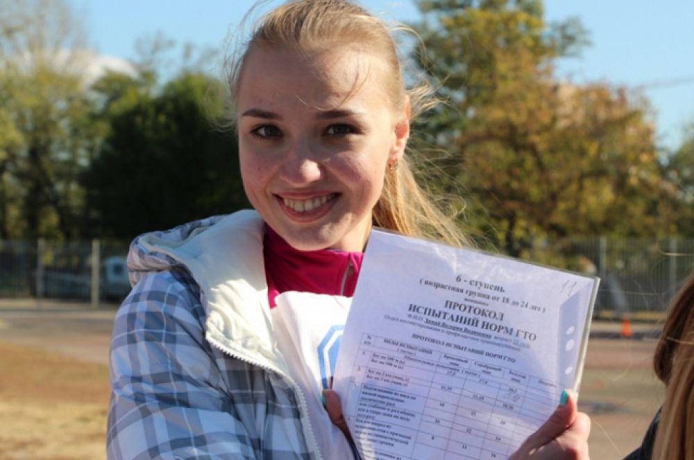 По итогам тестирования нормы ГТО сдали более 70 % участников многоборья.