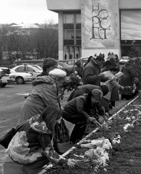28 октября 2002 г. объявлено днем траура в Российской Федерации по жертвам террористической акции.