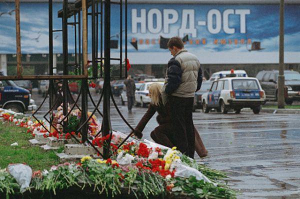 Уголовное дело в связи с захватом заложников было возбуждено 23 октября 2002 г. по части 3 статьи 30, части 3 статьи 205 и части 3 статьи 206 УК РФ (покушение на терроризм и захват заложников). Обвинения в организации теракта заочно были предъявлены Шамилю Басаеву, Зелимхану Яндарбиеву и Ахмеду Закаеву. Двое первых были уничтожены в 2005-2006 гг., а Закаев скрывается от российского правосудия в Лондоне. В июне 2007 г. следствие по этому делу, которое неоднократно продлевали, было приостановлено.