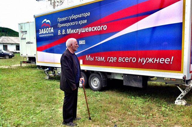 В этом году медицинский автопоезд посетил десятки населенных пунктов края.