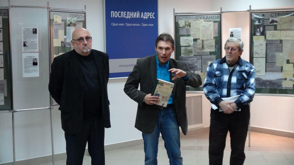Председатель молодежного «мемориала» Роберт Латыпов (в центре) презентовал книгу,   вышедшую на материале выставки «Папины Письма»