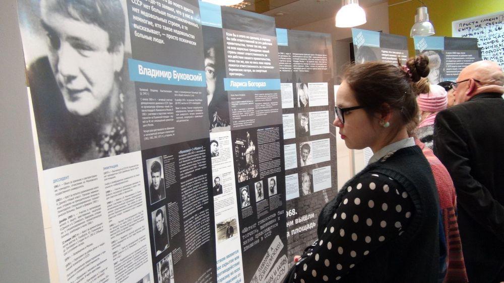 Выставка «За нашу и вашу свободу» посвящена диссидентам и правозащитникам