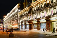 Иностранцы, приезжающие в Москву, называют   центр   нашей  столицы   сказочным. Потому  что  многочисленные памятники архитектуры и культуры в тёмное время суток не менее прекрасны, чем ясным днём.
