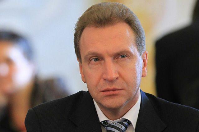 Первый вице-премьер Игорь Шувалов.