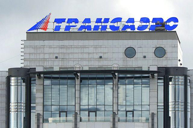 Офис авиакомпании «Трансаэро».