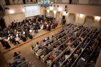 Завершит концертный 2015 год Тихоокеанский симфонический оркестр большим новогодним концертом.