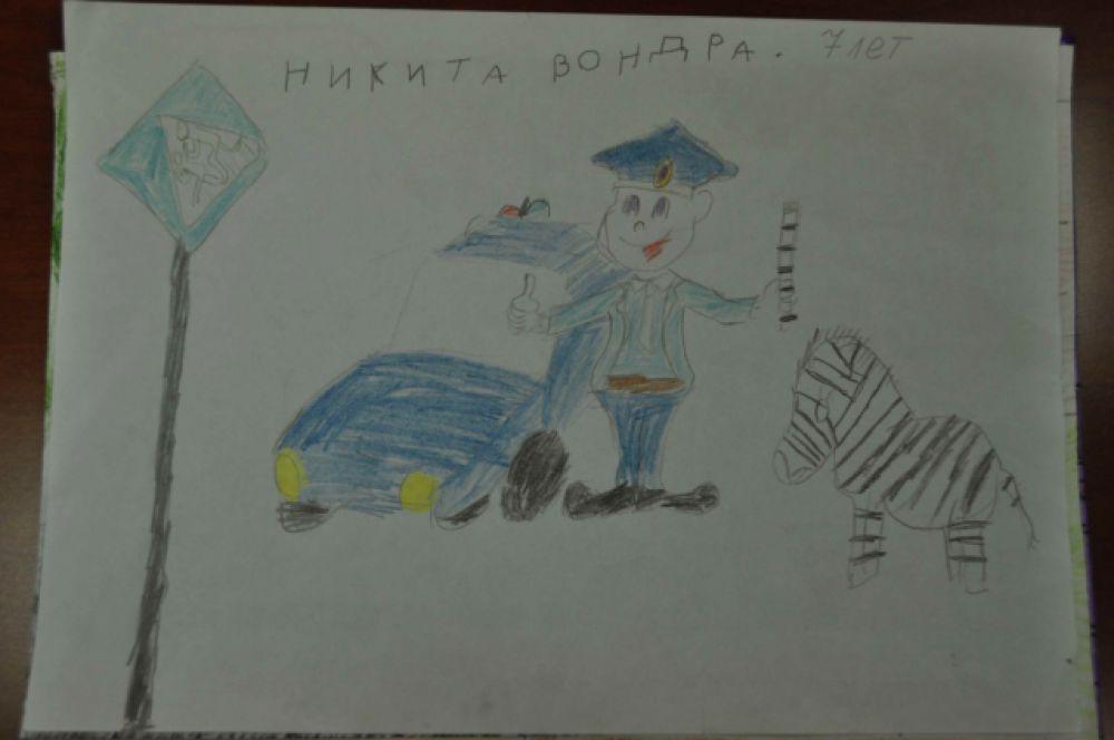 7. Вондра Никита, 7 лет