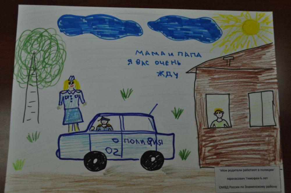 55. Афанасович Тимофей, 6 лет