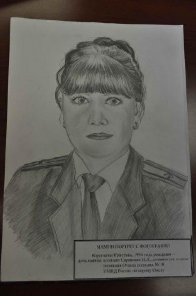 46. Воронцова Кристина, 12 лет