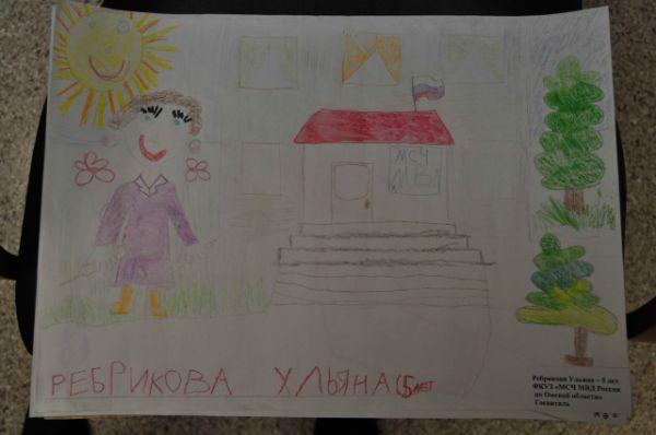61. Ребрикова Ульяна, 5 лет