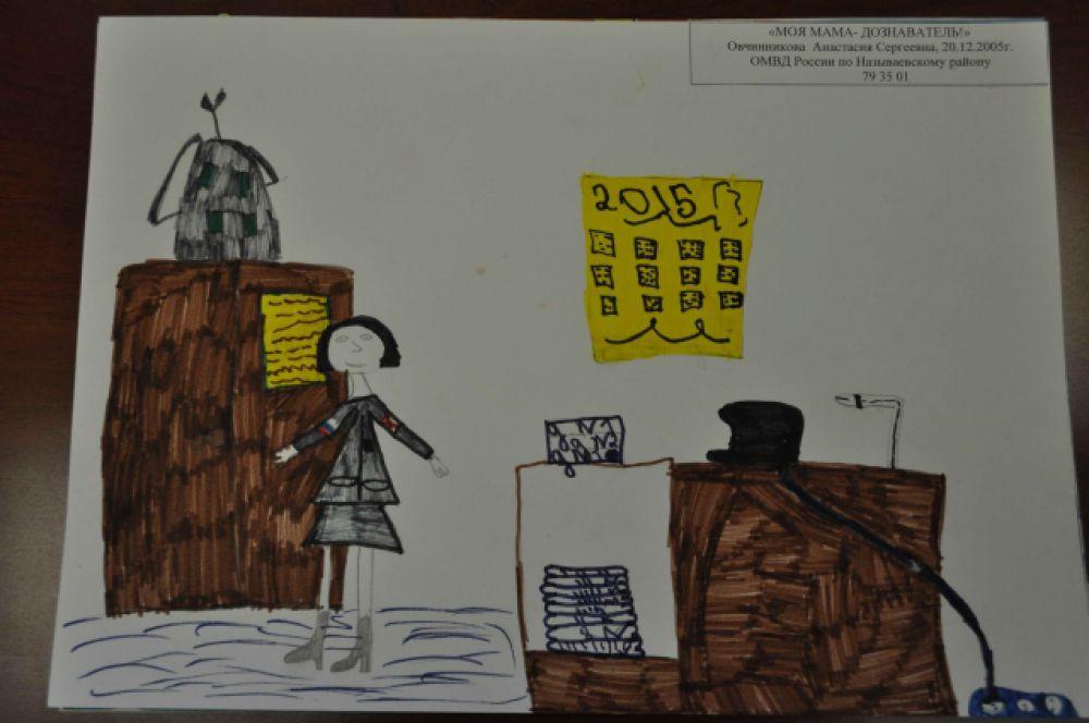 52. Овчинникова Анастасия, 10 лет