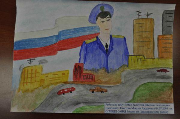 43. Тимохин Максим, 10 лет