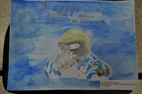 75. Абулханова Диана, 13 лет
