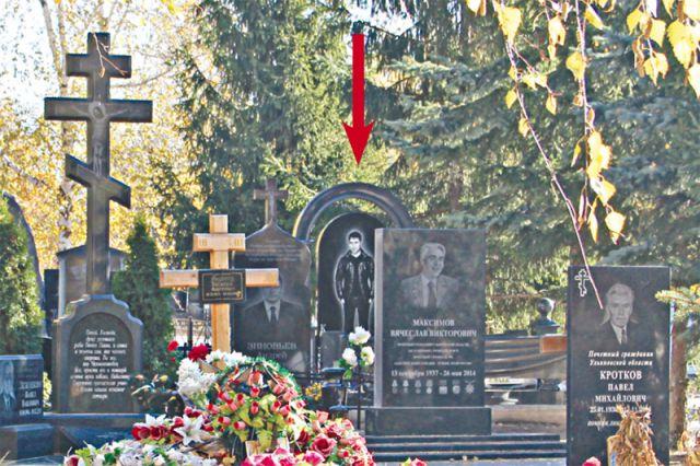 Памятники ростов на дону северное кладбище заказать памятник в омске фото