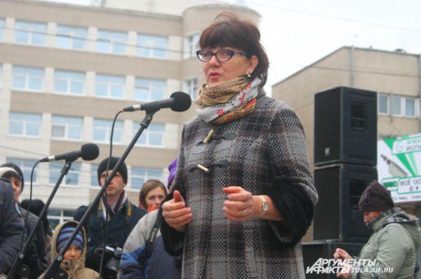 Татьяна Рыбкина.
