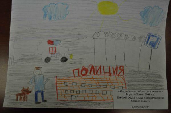 121. Борисов Роман, 7 лет