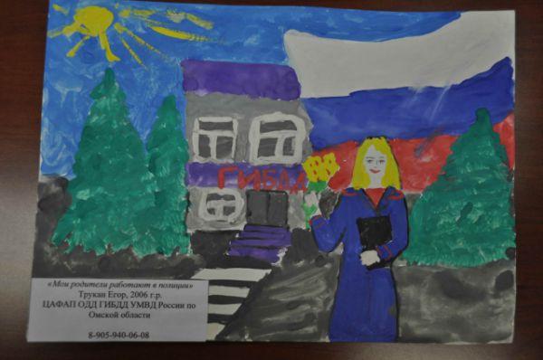 122. Трукан Егор, 9 лет