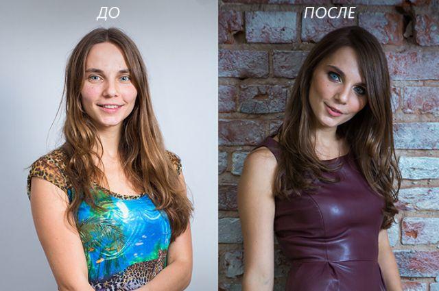 Ольга до и после преображения.