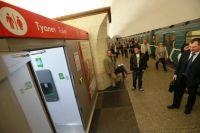 Единственный пока общественный туалет в метро находится на станции «Парк Культуры».