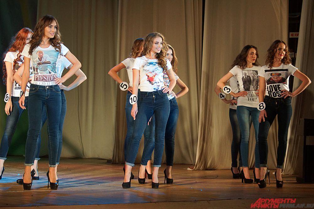 Конкурс красоты «Мисс студенчество – 2015» прошел во Дворце Молодежи вечером в пятницу, 30 октября.