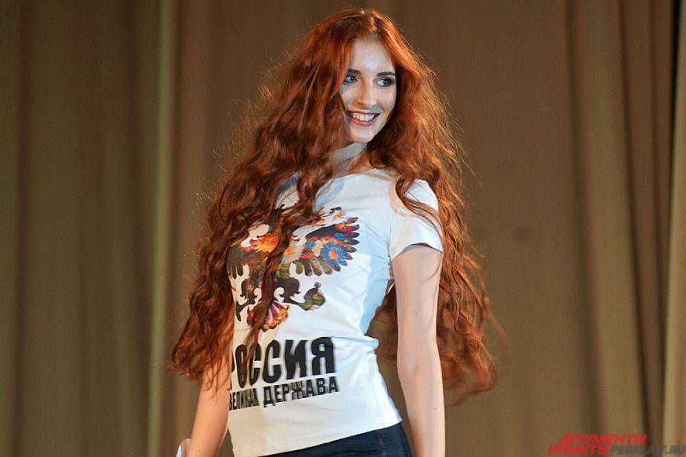 Одна из участниц - Екатерина Белая.
