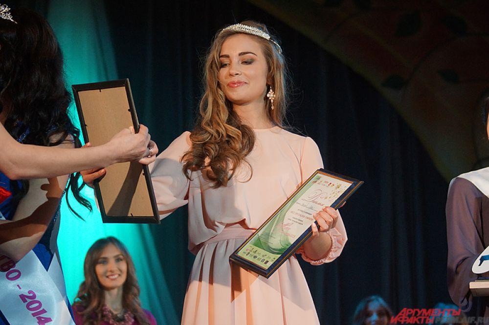 Второй вице-мисс стала Алина Землянских из академии культуры, а первой вице-мисс - Софья Чекалева из классического университета.