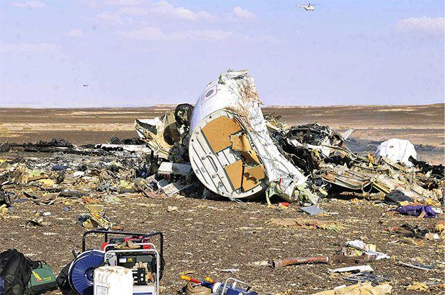 Место крушения Airbus-321.