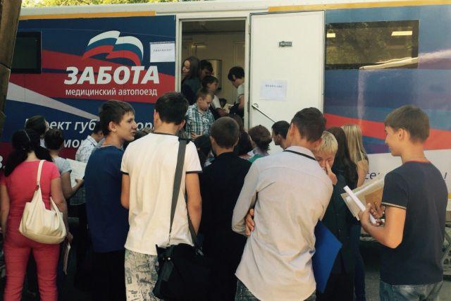 С 3 по 12 ноября специалисты автопоезда «Забота» осмотрят жителей более 20 сел.