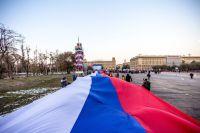 Приморье вместе со всей Россией отметит День народного единства.