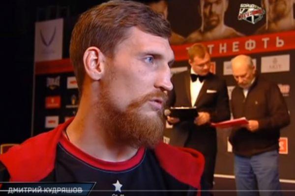 Дмитрий Кудряшов, мини-интервью после взвешивания: «Нокаут – это то, к чему всегда стремится любой боксёр».