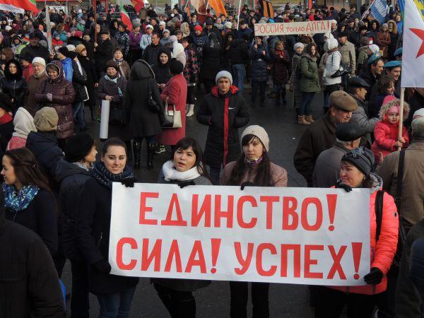 Демонстранты, среди которых много студентов, держали плакаты: «Единство! Сила!Успех», «Мы вместе» и пр.